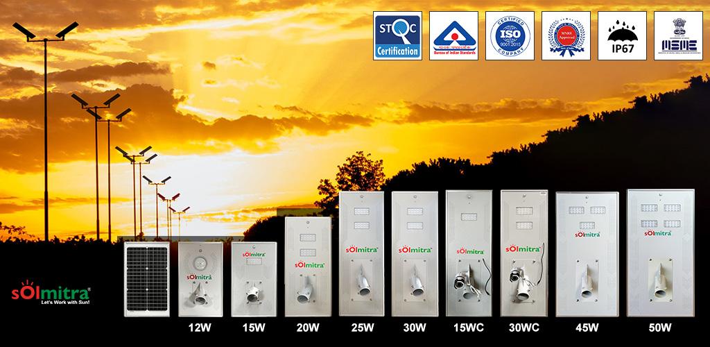 all-in-one-solar-led-light-img-1