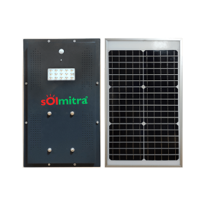 15w-economy-all-in-one-solar-street-light